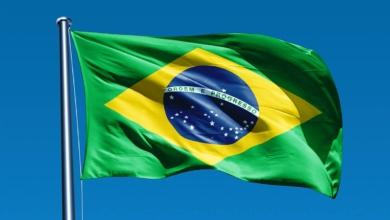 Photo of Brezilya Ülke Profili ve Jeopolitiği